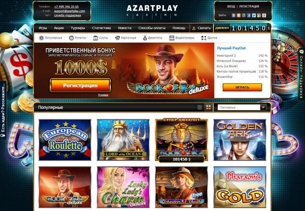 Обзор казино Aplay Casino
