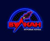 проверенные и надежные онлайн казино на деньги Vulkan24