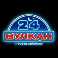 24-vulkan-logo