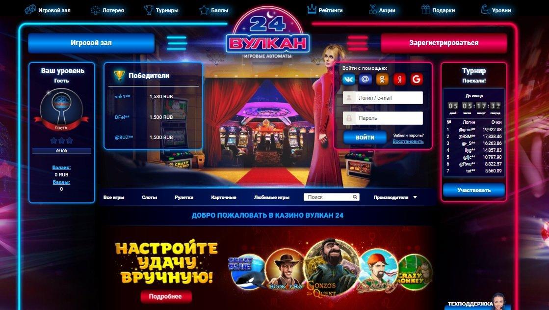 обзор онлайн казино vulcan