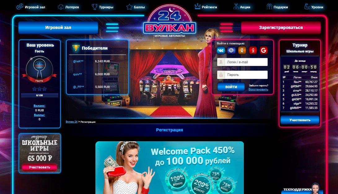 казино онлайн kazino официальное зеркало сайта