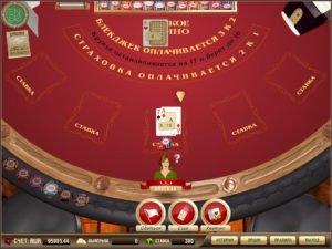 блэкджек играть онлайн на деньги