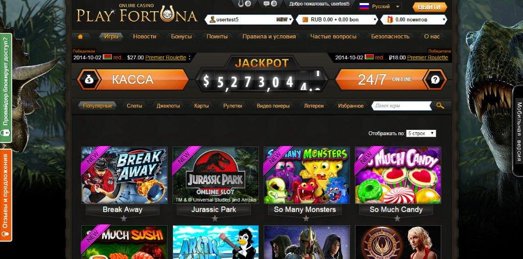 Обзор онлайн казино Плей Фортуна