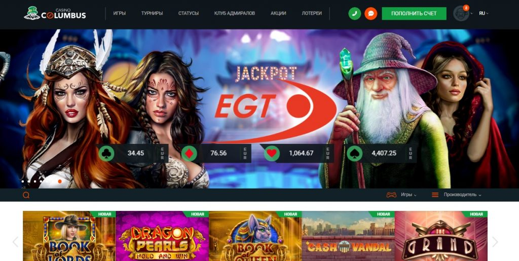 Обзор онлайн казино Columbus (Адмирал)