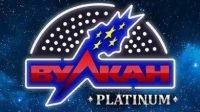 Онлайн казино Вулкан Platinum