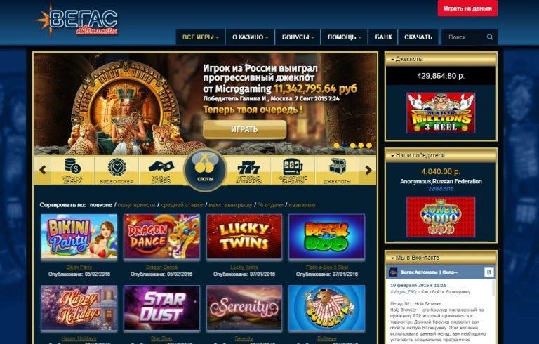 казино азарт плей играть бесплатно без регистрации
