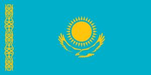 рейтинг казино онлайн Казахстана