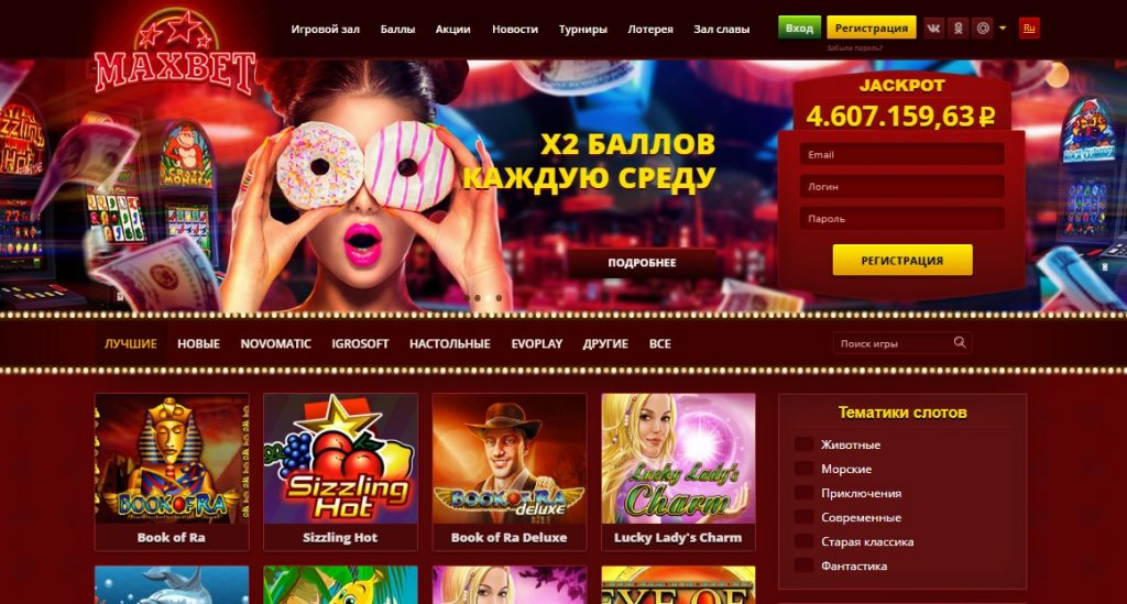 Обзор онлайн казино Maxbetslots