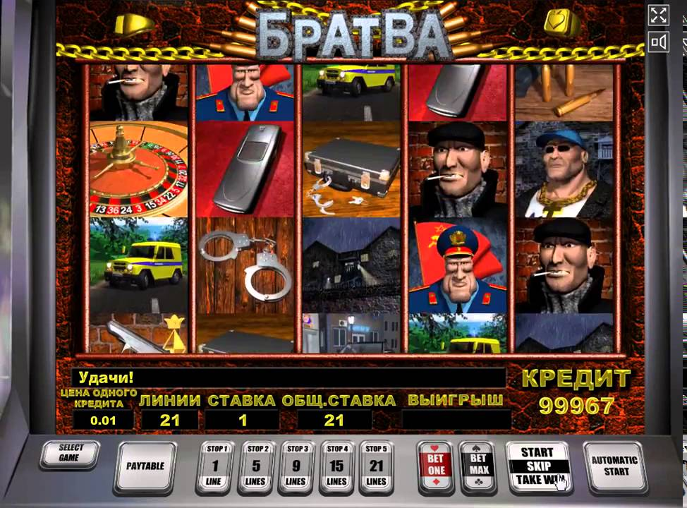 Игровой автомат Братва от Unicum