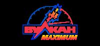 Вулкан Maximum