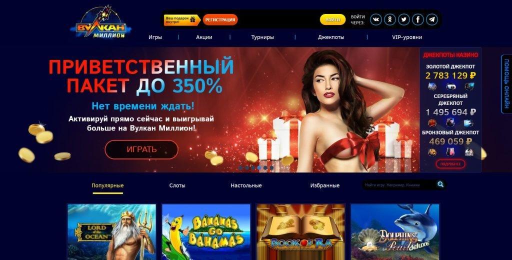 казино сша онлайн на русском языке