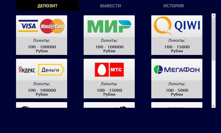 Официальный сайт онлайн казино Вулкан Миллион