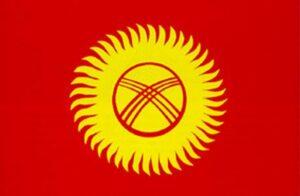Лучшие онлайн казино в Киргизии