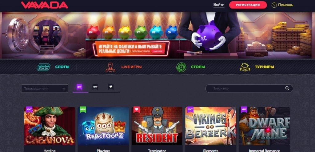 Обзор онлайн казино Vavada Casino