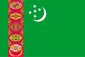 учшие онлайн казино Туркменистана