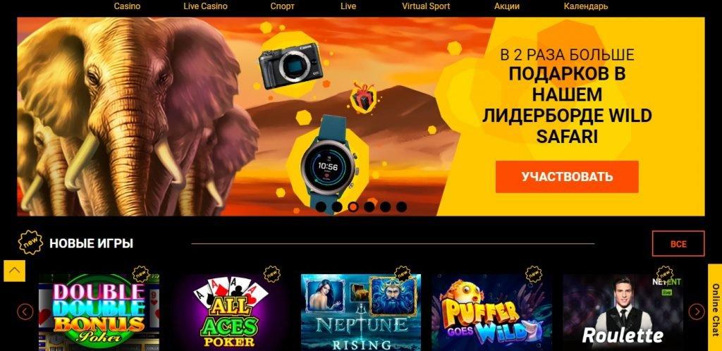 Обзор онлайн казино Spinamba Casino