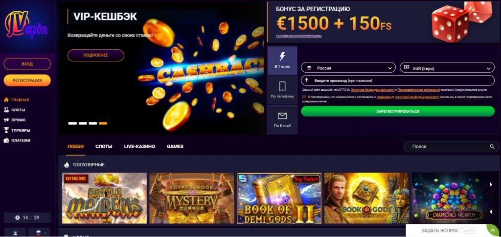 Обзор онлайн казино JVspin Casino