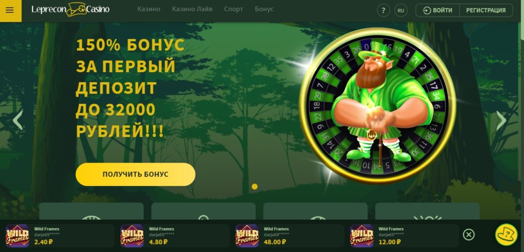 Обзор онлайн казино Лепрекон (Leprecon Casino)